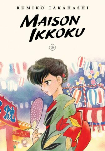 Maison Ikkoku Collector's Edition Vol 3
