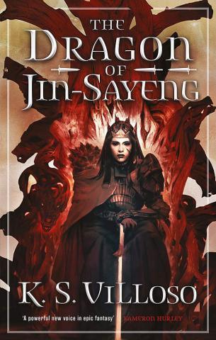 The The Dragon of Jin-Sayeng