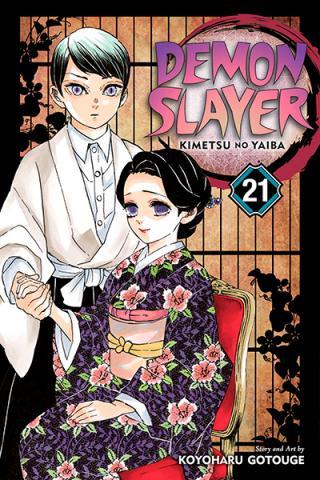 Demon Slayer Kimetsu no Yaiba Vol 21