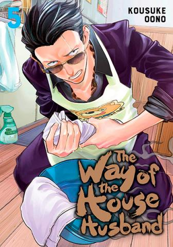 The Way of the Househusband Vol 5