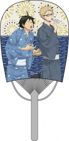 Mini Oval Uchiwa Fan: Tsukishima & Yamaguchi