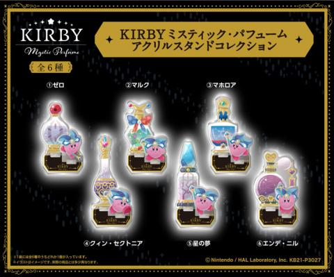 KIRBY Mystic Perfume Acrylic Stand Collection