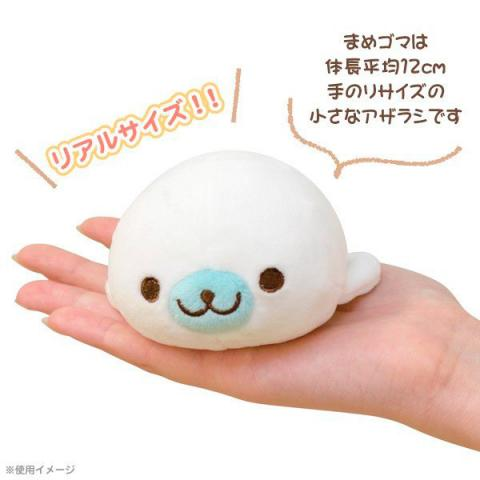 Mamegoma Seal Plush Small: White