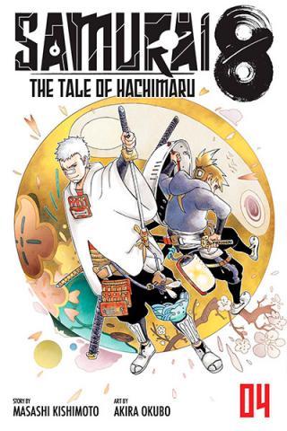 Samurai 8 The Tale of Hachimaru Vol 4