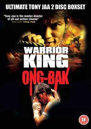 Ong-Bak & Warrior King