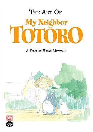 Art of My Neighbor Totoro