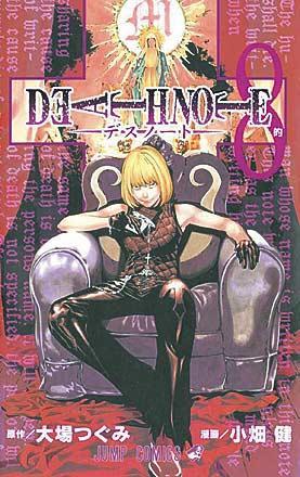 Death Note Vol 8