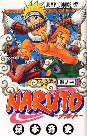Naruto Vol 1 (Japanska)