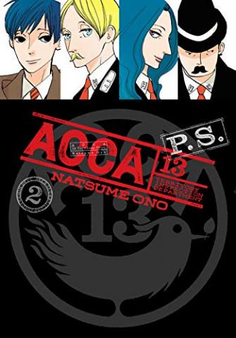 Acca 13 Territory Inspection Dept PS Vol 2