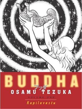 Buddha Vol 1: Kapilavastu
