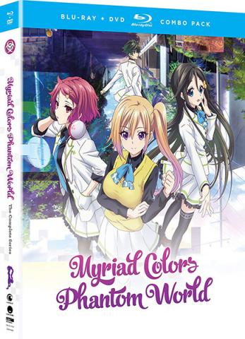 Myriad Colors Phantom World Complete Series