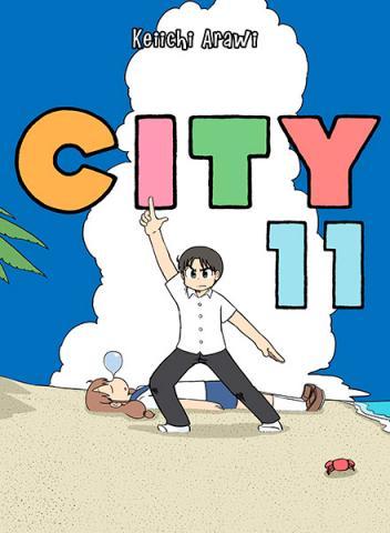 City, 11