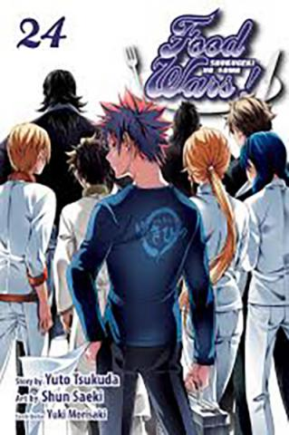 Food Wars Vol 24