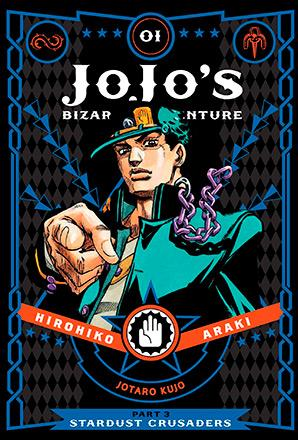 Jojo's Bizarre Adventure Stardust Crusaders Vol 1