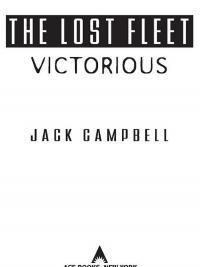 Lost Fleet: Victorious
