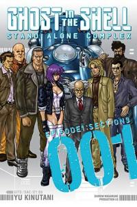 Ghost in the Shell Stand Alone Complex, volume 1