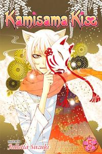 Kamisama Kiss Vol 5