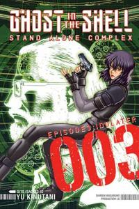 Ghost in the Shell Stand Alone Complex, volume 3