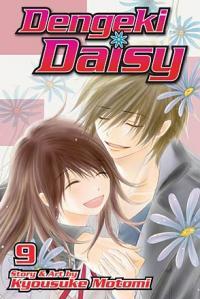 Dengeki Daisy Vol 9