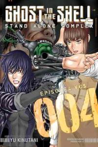Ghost in the Shell Stand Alone Complex, volume 4