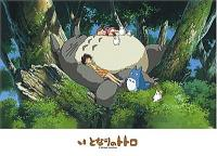 Totoro pussel 247, 500 bitar
