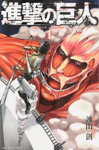 Attack on Titan vol 1