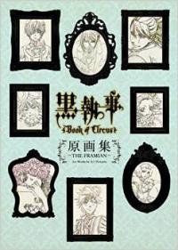 Black Butler Book of Circus Original Illustrations