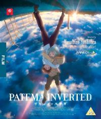 Patema Inverted (Blu-Ray+DVD)