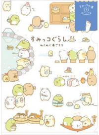 Sumikkogurashi A4 Plastic File Folder Onsen
