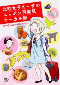Nordiska tjejen Åsas upptäcksresa genom Japan