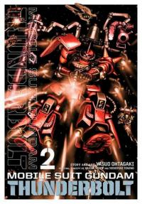 Mobile Suit Gundam Thunderbolt Vol 2