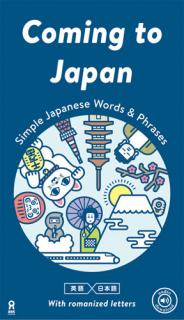 Coming to Japan - Simple Japanese Words & Phrases