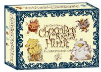 The Card Game Chocobo's Crystal Hunt