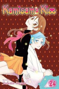 Kamisama Kiss Vol 24