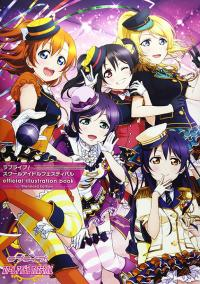 Love Live! School Idol Festival Official Illustration Book 1