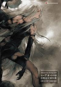 NieR: Automata Official Strategy Guide & Setting Materials Art Book