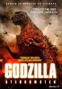 Shin Godzilla/Godzilla