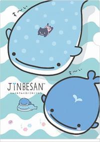 JinbeSan A4 Plastic File Folder: Little Lost Whale