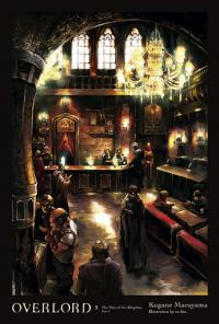 Overlord Light Novel Vol 5: The Men of the Kingdom