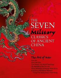Seven Chinese Military Classics
