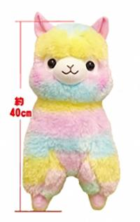 Alpacasso Rainbow Plush: Big