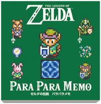 Legend of Zelda A Link to the Past Parapara Memo Green
