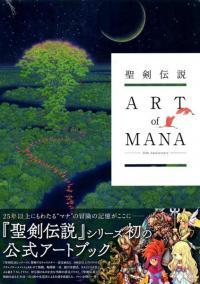 25th Anniversary ART of MANA