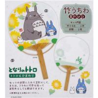 Totoro sitting down fan