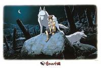 Princess Mononoke pussel 219, 1000 bitar