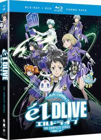 Eldlive Complete Series