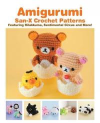 Amigurumi San-X Crochet Patterns