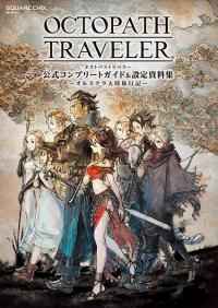 Octopath Traveler Official Complete Guide & Setting Material