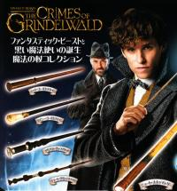 Fantastic Beasts 2 Magic Wand Collection