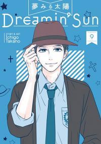 Dreamin' Sun Vol 9